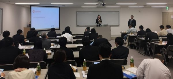 cresset-seminar-at-the-chem-bio-informatics-society-annual-meeting-2016_japan
