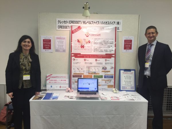 cresset-stand-at-the-chem-bio-informatics-society-annual-meeting-2016-japan